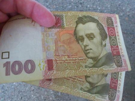 200 ukrainische Hrywnja